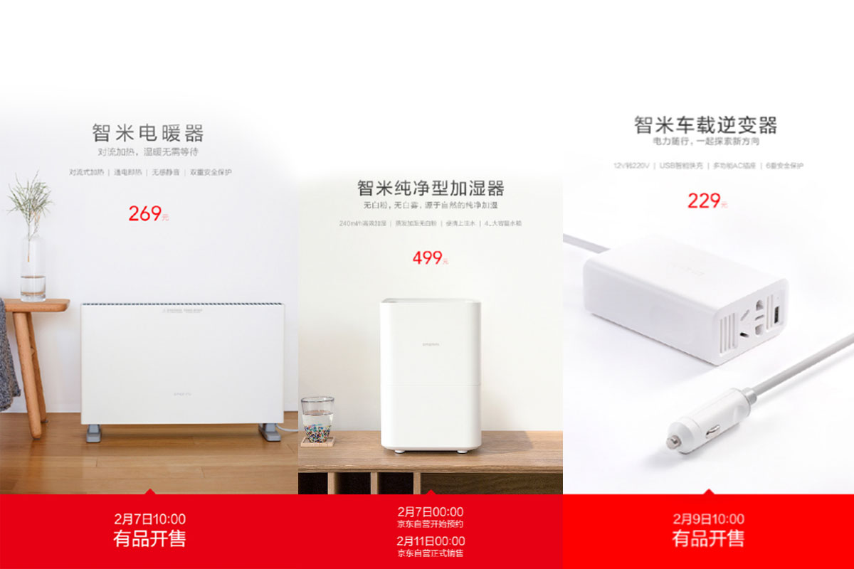 Новый обогреватель, увлажнитель и инвертер для авто от Xiaomi